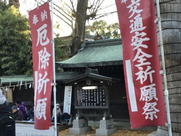 厄除け祈願の神社