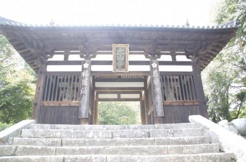 山門があるのがお寺