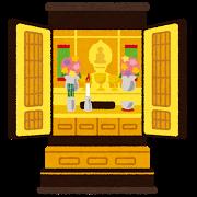 仏壇・ご先祖様