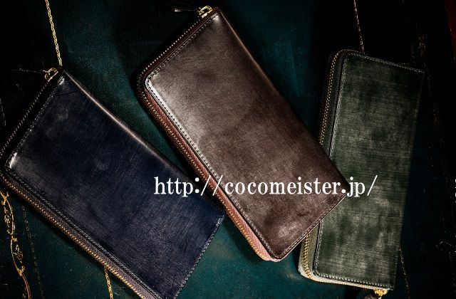 ココマイスターの人気の財布シリーズ