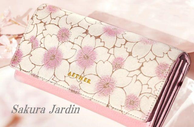 エーテルの人気の長財布 Sakura Jardin